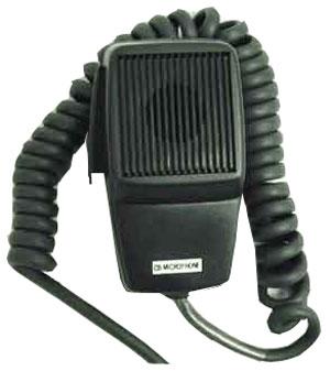 CBM2 - Marmat 5 Wire Replacement Microphone (No Plug)
