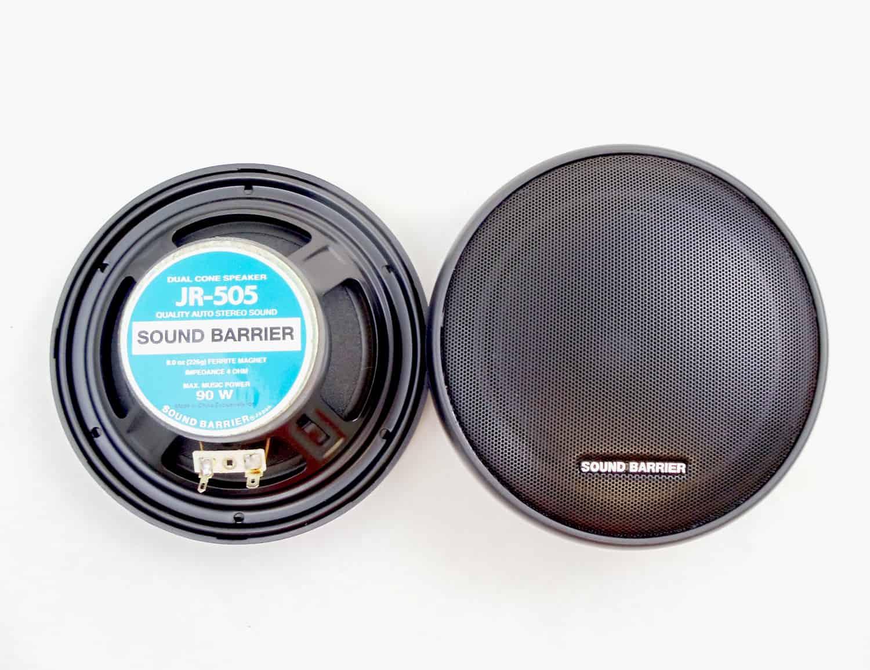 JR505 - Sound Barrier 90 Watt Speaker Pair