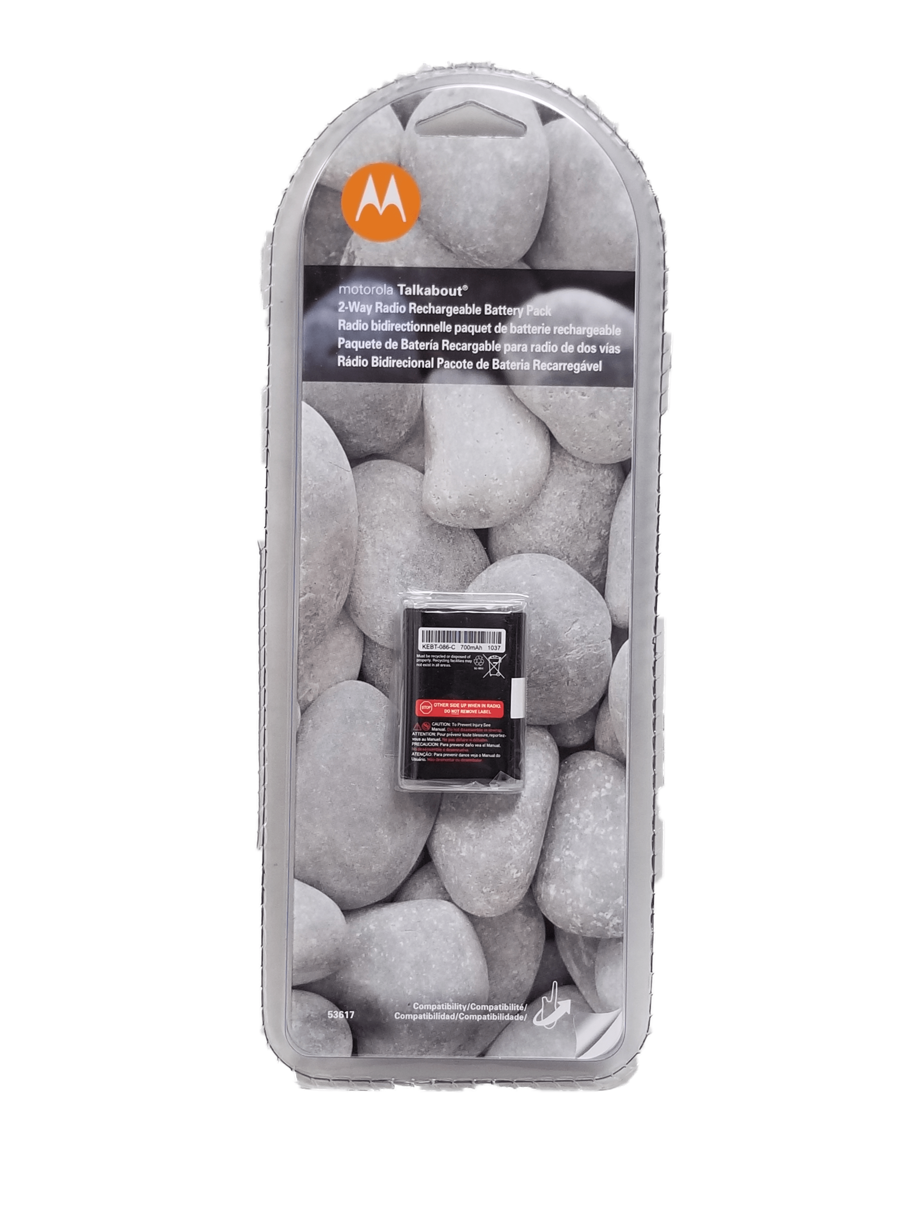 53617 - Motorola 3   € œAAA  €  Nimh Battery For SX800 And FV700