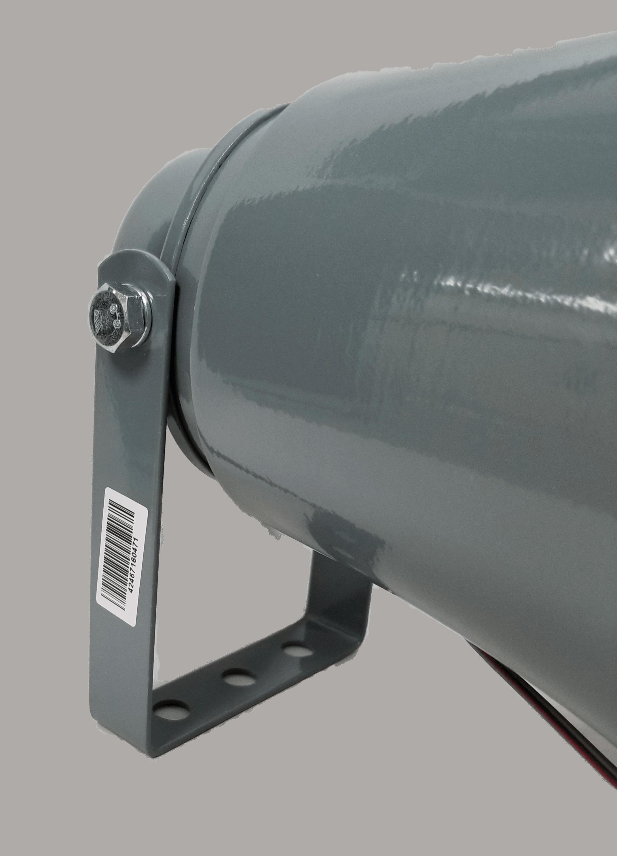 """SPC15 - Speco 8"""" Round Aluminum PA Public Address Speaker Horn"""
