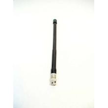 "KD4146 - Larsen 7-3/4"" 146Mhz Helical Rubber Kulduckie Antenna"