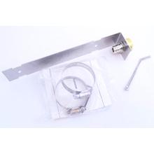 MBS800 - Maxrad 806-896 MHz Base Adapter Kit