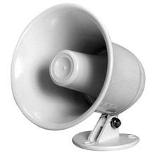 "SPC5P - Speco 5"" Weatherproof White PA Speaker"
