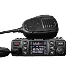SR94HPC - Stryker 10 Meter 45 Watt Radio