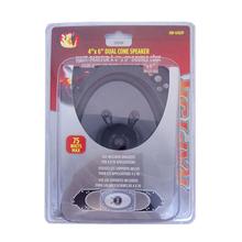 """AW646SP - 4"""" x 6"""" 75 Watt Replacement Speaker"""