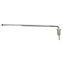 AT034 - Uniden Replacement Scanner Antenna