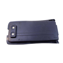 BHATL250BK - Uniden Replacement Battery Case for the ATLANTIS250