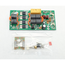 AMPBOARD94  - Replacement Amplifier Circuit Board For Galaxy DX94HP