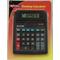 925270 - Desktop Calculator