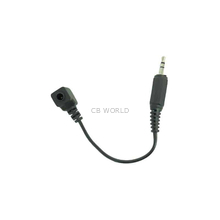 18301 - Midland Charger Adapter For 18396 For F10 F12 Radios