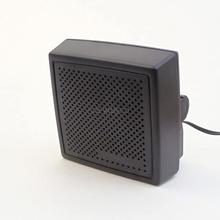 36054150 - Boomer External CB Speaker