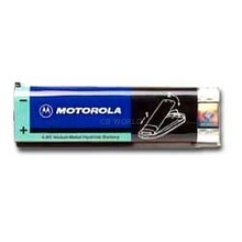 53871 - Motorola Nimh Rechargeable Battery for Xtn+T7200 Radios Nntn4190