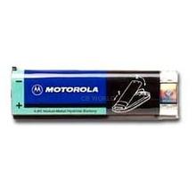 53871 - Motorola Nimh Rechargeable Battery for Xtn+T7200 Radios Nntn4190