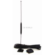 A7300-S - K3+ 3Db Enclosed Coil Cellular Antenna w/15' Coax Tnc