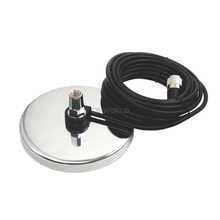 "AUMAG5 - 5"" Chrome Magnetic Antenna Mount with Coax"