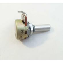 BRVY0805001 - Uniden Replacement Clarifier Control For GRANTXL Radio