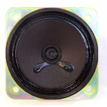BSPY0132001 - Uniden Replacement Speaker For BC760XLT