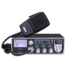 DX55F - Galaxy 45 Watt Mid-Size Chassis 10 Meter Radio