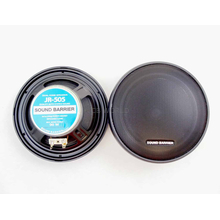 JR505 - Sound Barrier 90 Watt Speaker Pair
