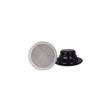 "MDC7 - Pyramid 6.5"" Full Range White Waterproof Speaker Pair"