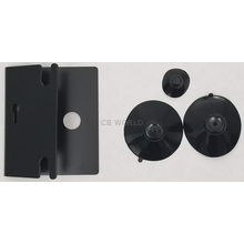 RAB1X - Marmat Suction Cup Window Mount Bracket (Bulk)