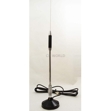 "UA105 - Uniden 24"" Low Profile Magnetic Mount Antenna"
