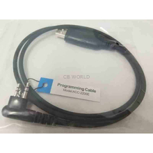 ACC2200E - Maxon Programming Cable For TS2000/3000 Series Radios