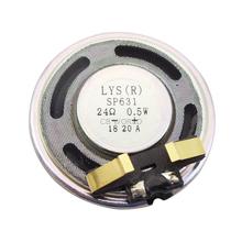 BSPG0631001