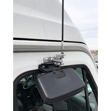 PCA60 - ProComm Spot Mirror Location Antenna Mounting Bar Bracket