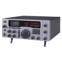 Base Station Radios at CB World!