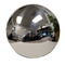 0486882 - Stainless Steel Rear Hubcap
